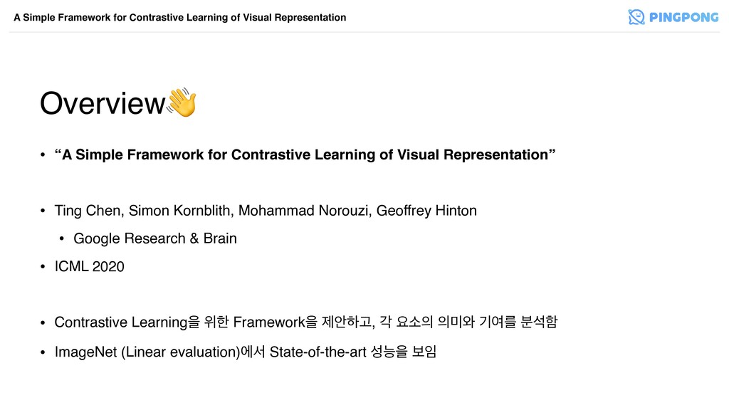 A Simple Framework for Contrastive Learning of ...
