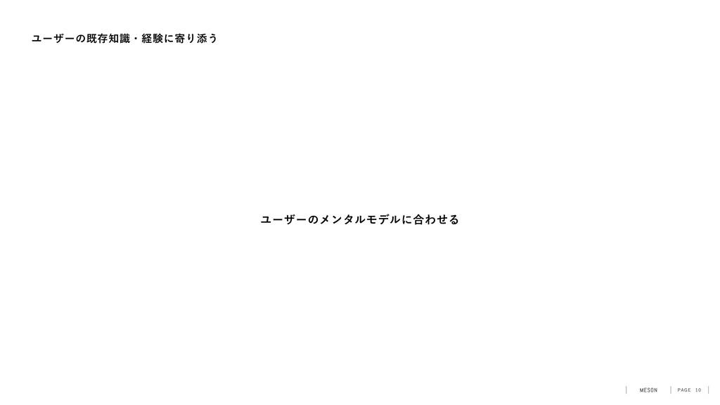 """ϢʔβʔͷطଘࣝɾܦݧʹدΓఴ͏ ϢʔβʔͷϝϯλϧϞσϧʹ߹ΘͤΔ  1""""(&"""