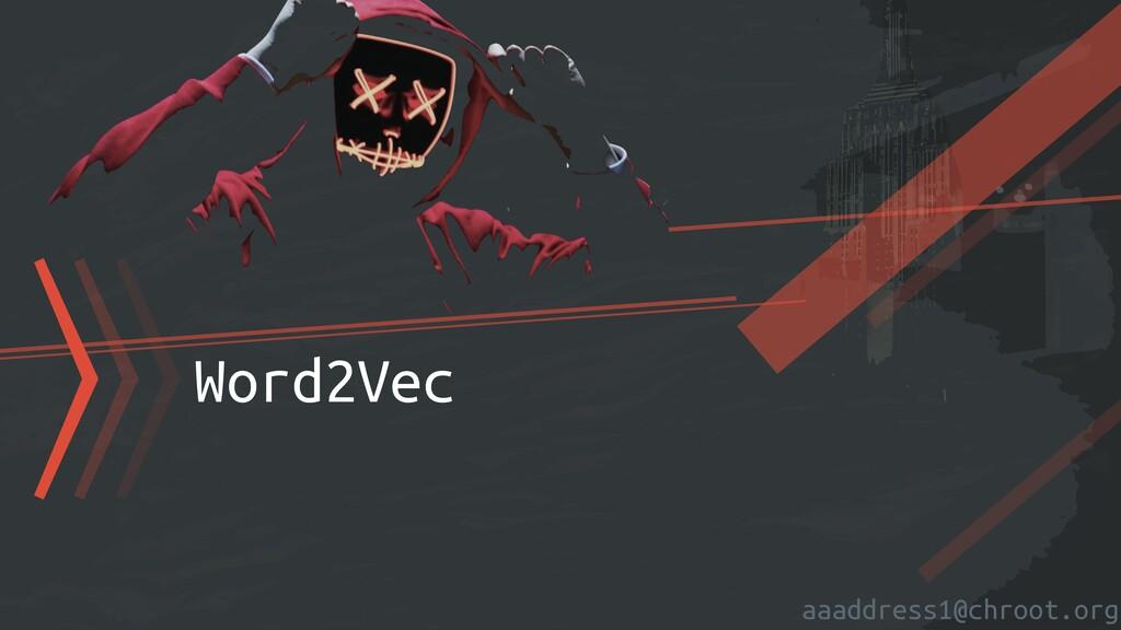 aaaddress1@chroot.org 〉〉〉Word2Vec