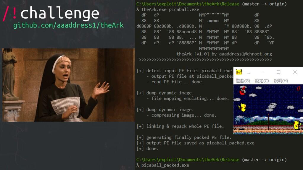 aaaddress1@chroot.org /!challenge github.com/aa...