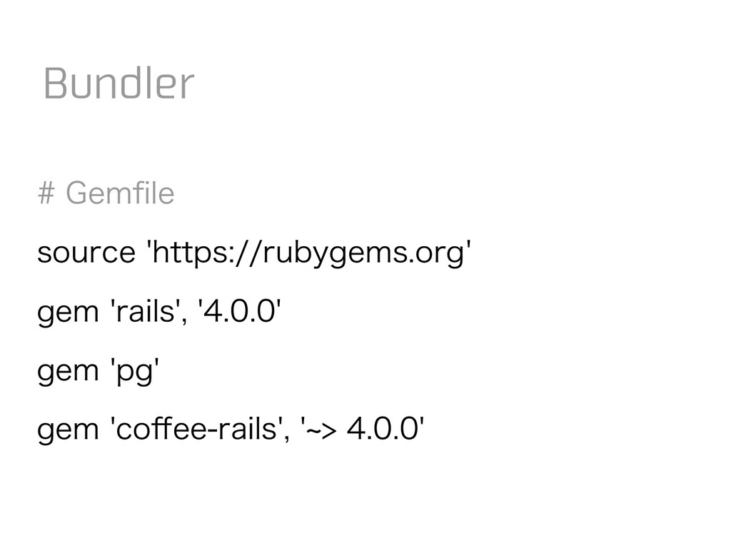 # Gemfle source 'https://rubygems.org' gem 'rai...