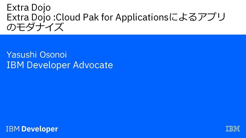 Extra Dojo Extra Dojo :Cloud Pak for Applicatio...