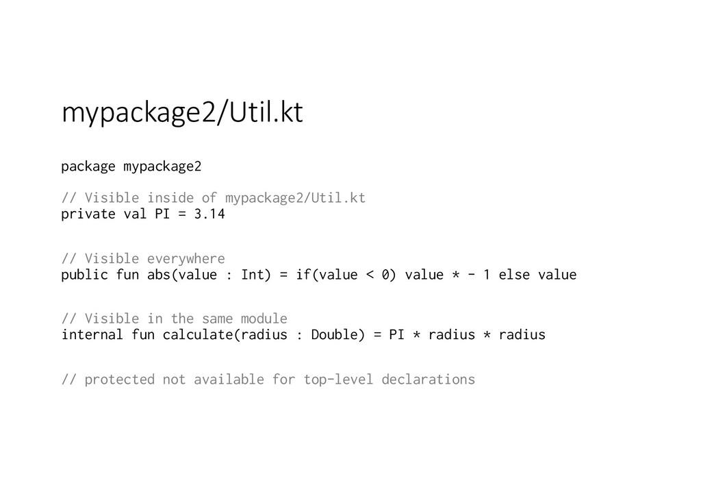 mypackage2/Util.kt package mypackage2 // Visibl...