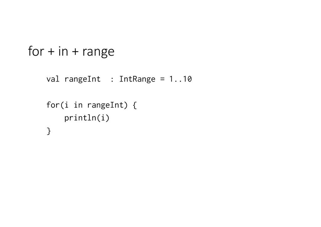 for + in + range val rangeInt : IntRange = 1..1...