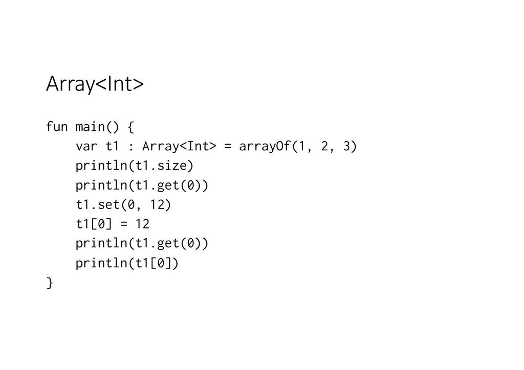 Array<Int> fun main() { var t1 : Array<Int> = a...