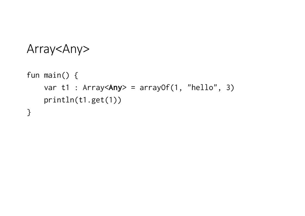 Array<Any> fun main() { var t1 : Array<Any> = a...
