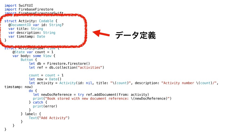 import SwiftUI   import FirebaseFirestore   imp...