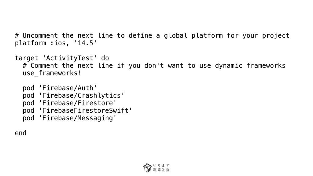 # Uncomment the next line to define a global pl...