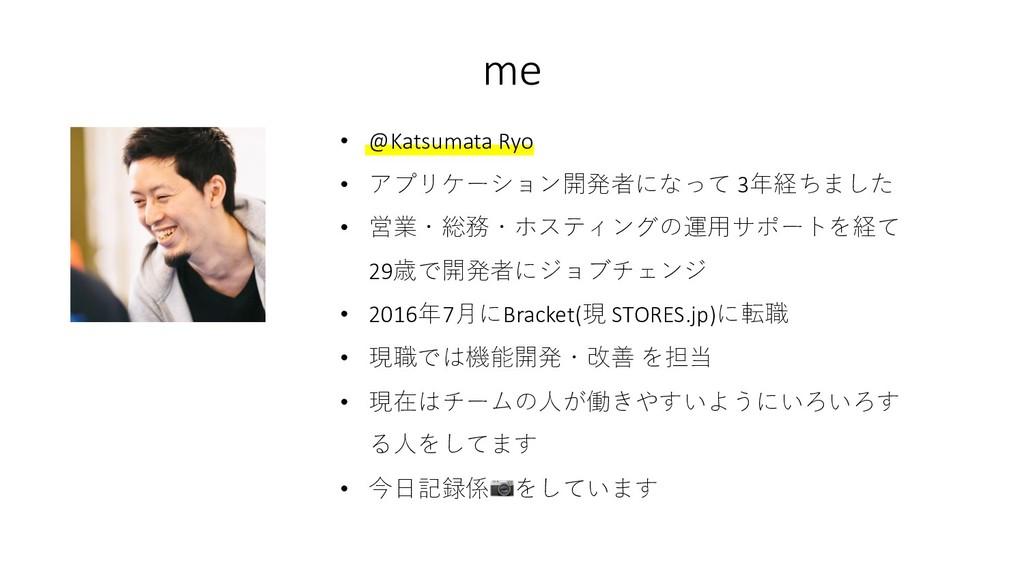 • @Katsumata Ryo • %*)+/F: 3D4  • -2...