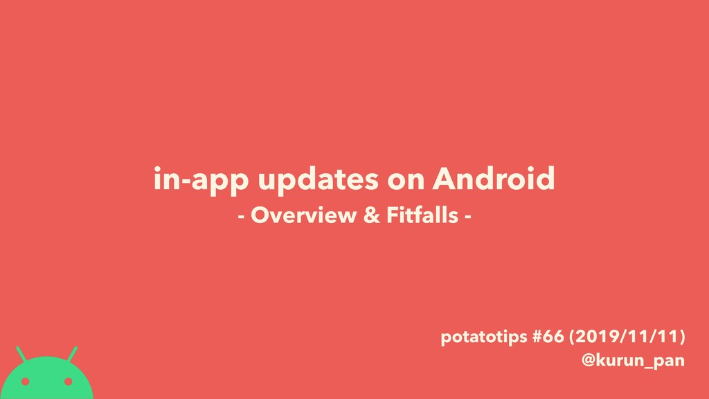 in-app updates on Android - Overview & Fitfalls...