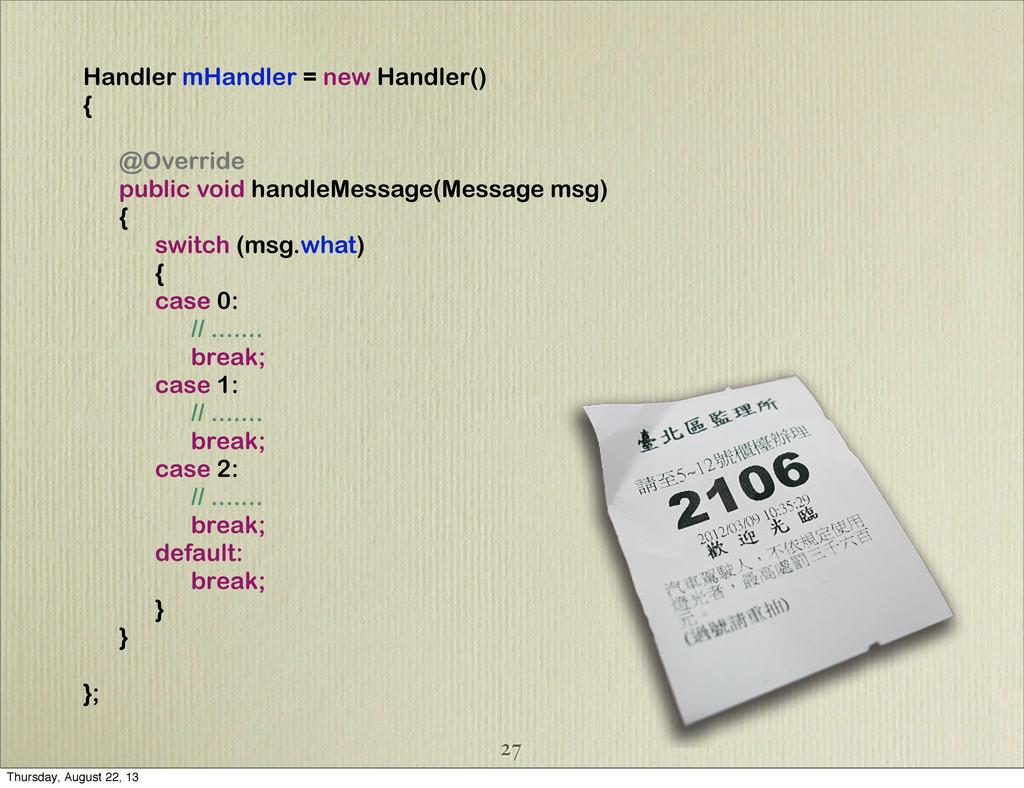 Handler mHandler = new Handler() { @Override pu...