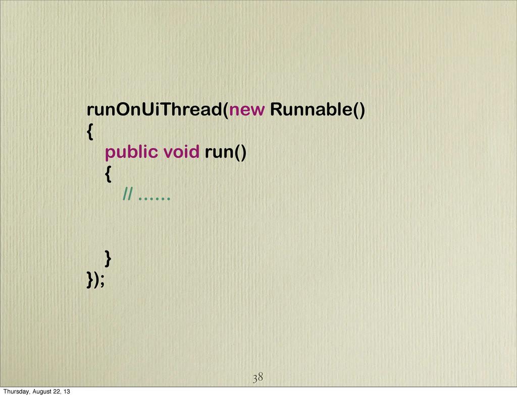 runOnUiThread(new Runnable() { public void run(...
