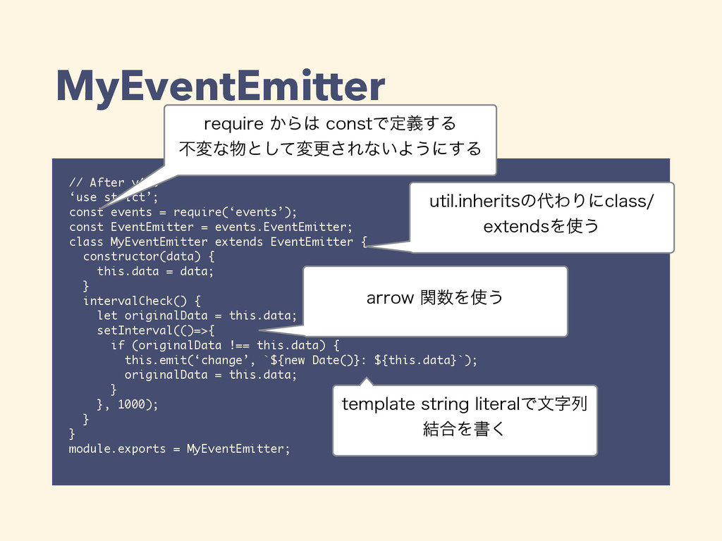 MyEventEmitter // After v4.0 'use strict'; cons...
