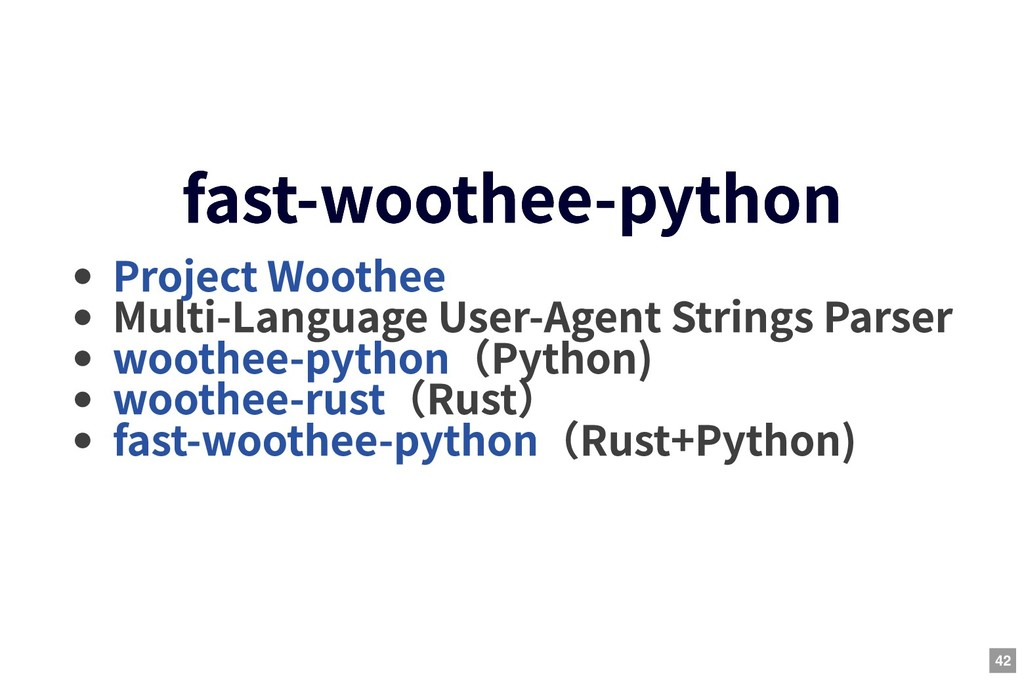 fast-woothee-python fast-woothee-python Multi-L...