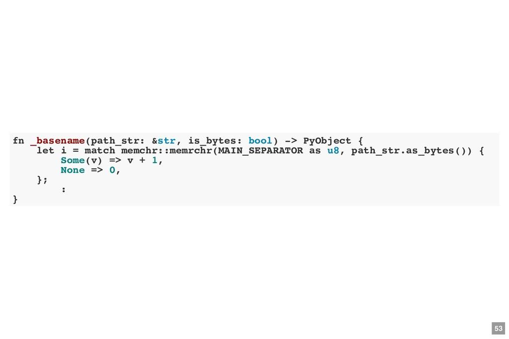 fn _basename(path_str: &str, is_bytes: bool) ->...