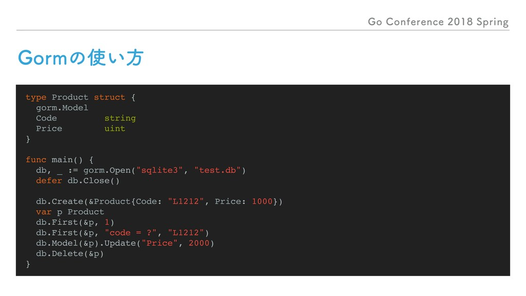 (P$POGFSFODF4QSJOH type Product struct {...