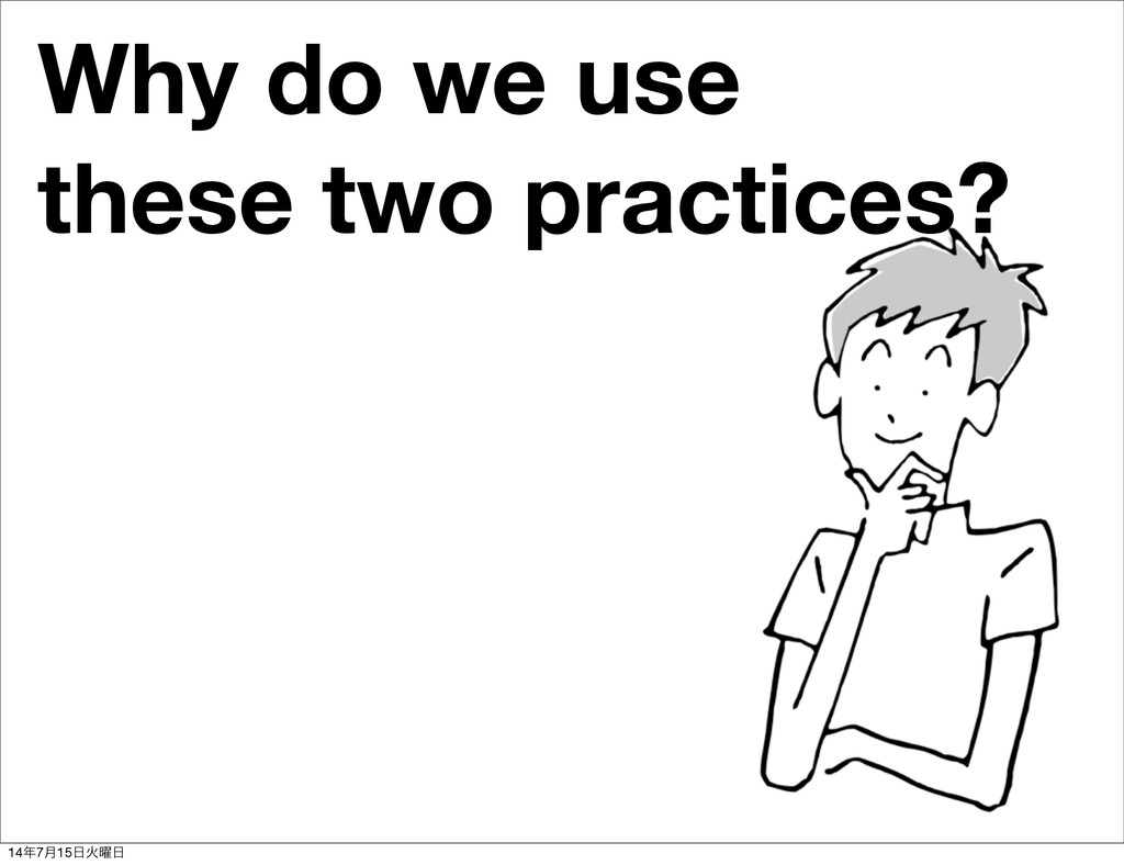 Why do we use these two practices? 14೥7݄15೔Ր༵೔