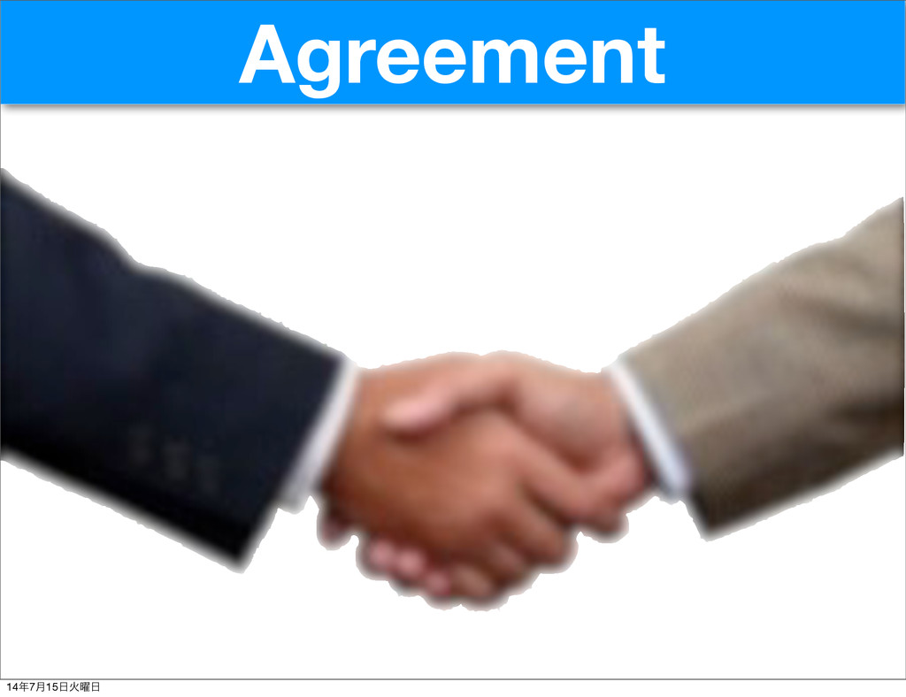 Agreement 14೥7݄15೔Ր༵೔
