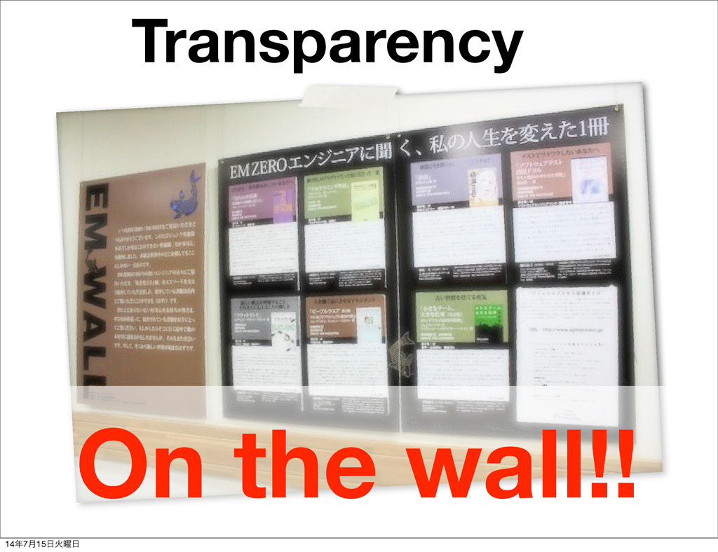 Transparency On the wall!! 14೥7݄15೔Ր༵೔