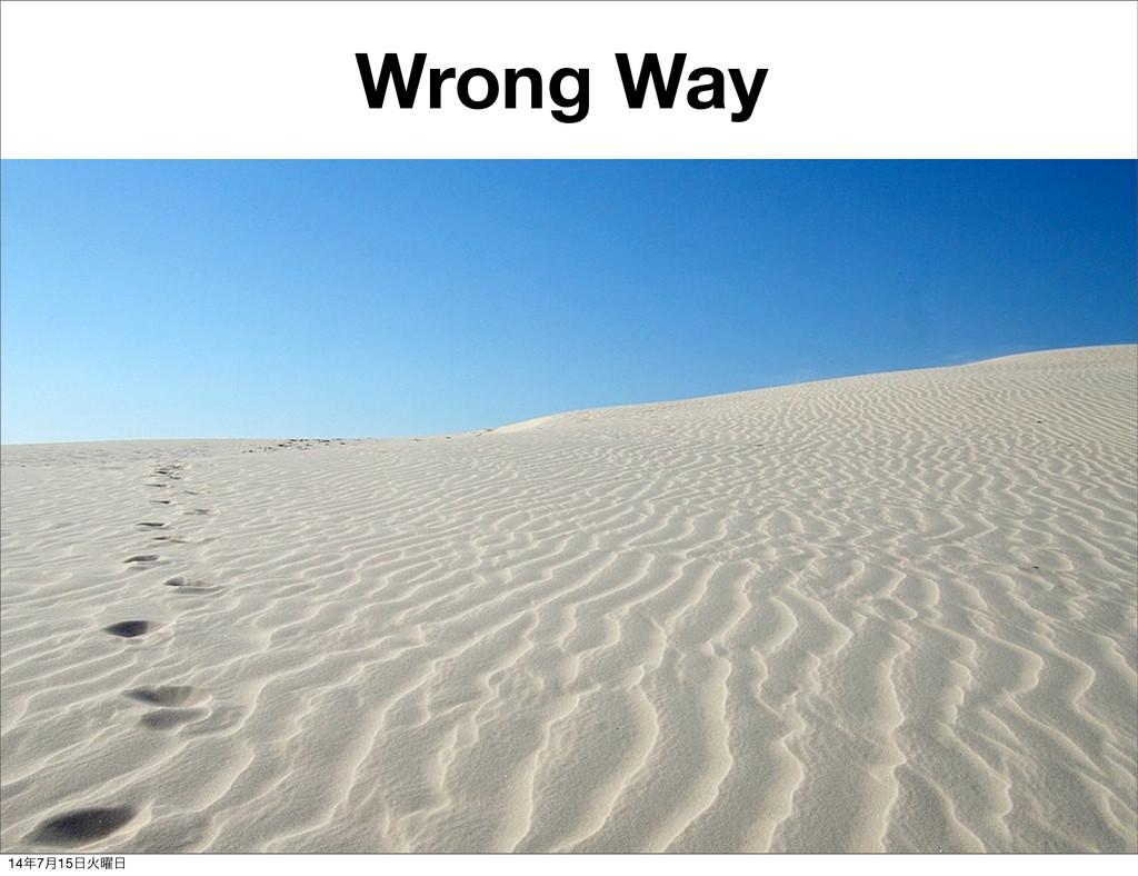 Wrong Way 147݄15Ր༵