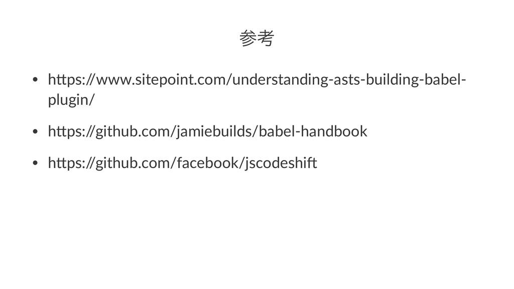 ߟ • h#ps:/ /www.sitepoint.com/understanding-as...