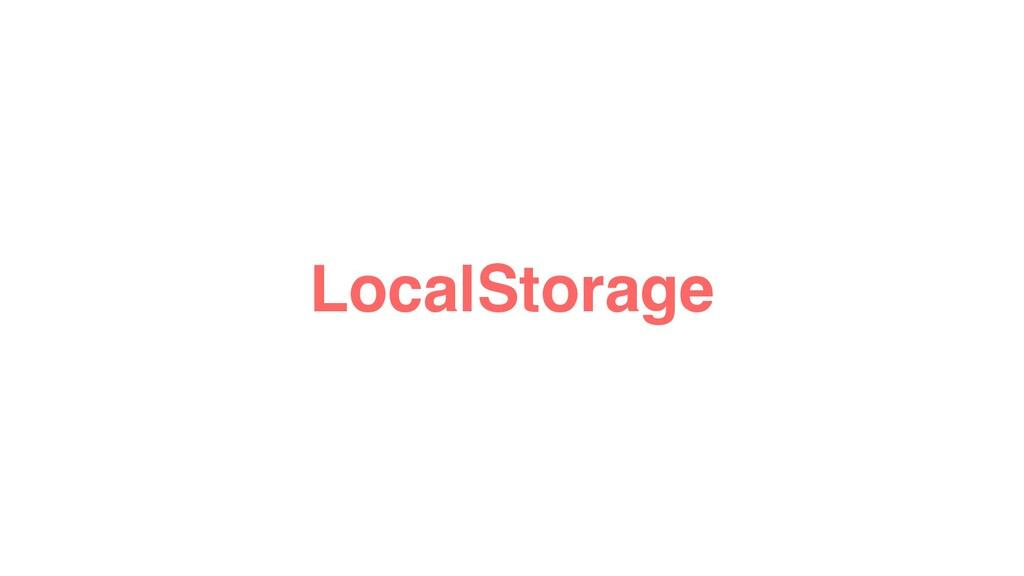 LocalStorage