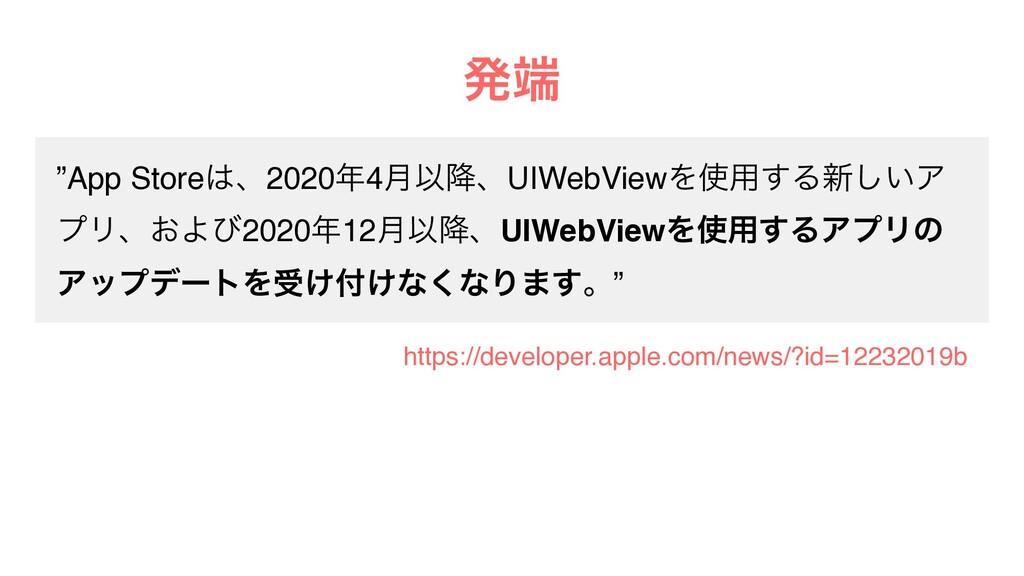ൃ https://developer.apple.com/news/?id=1223201...