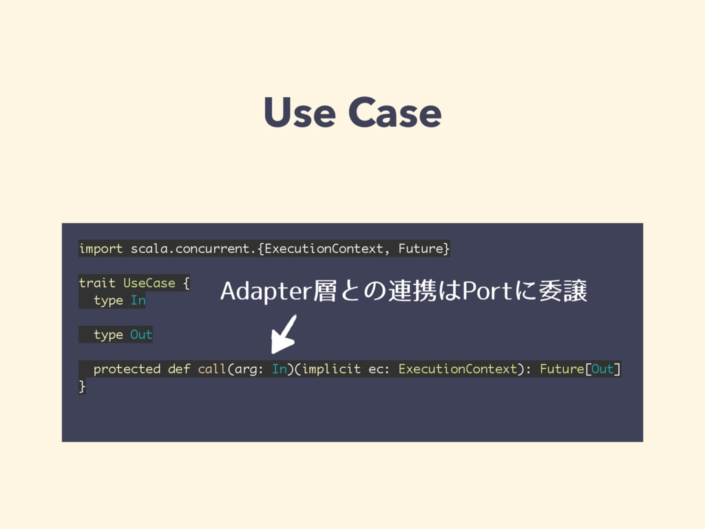 Use Case import scala.concurrent.{ExecutionCont...
