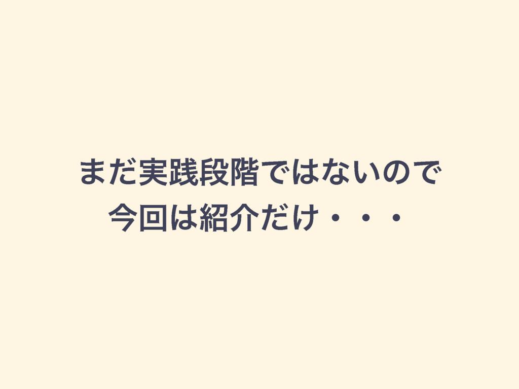 ·࣮ͩફஈ֊Ͱͳ͍ͷͰ ࠓճհ͚ͩɾɾɾ