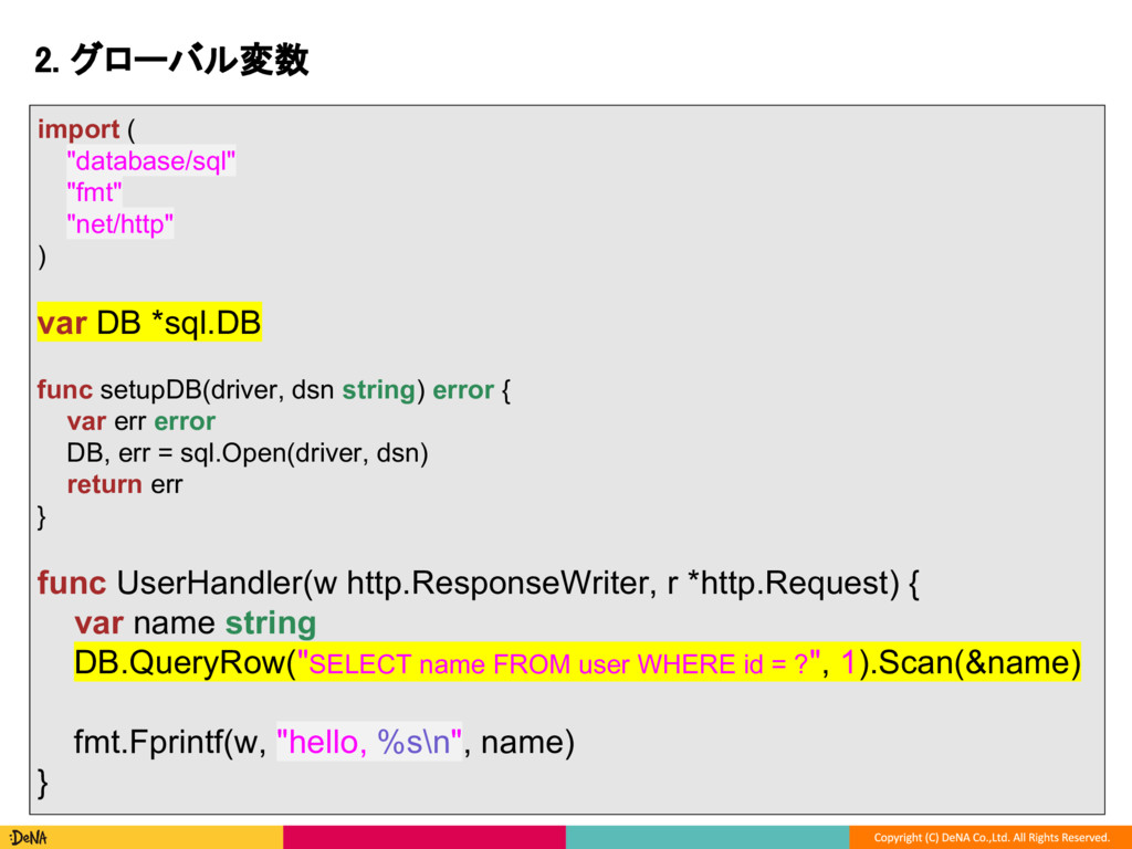 """2. グローバル変数 import ( """"database/sql"""" """"fmt"""" """"net/h..."""