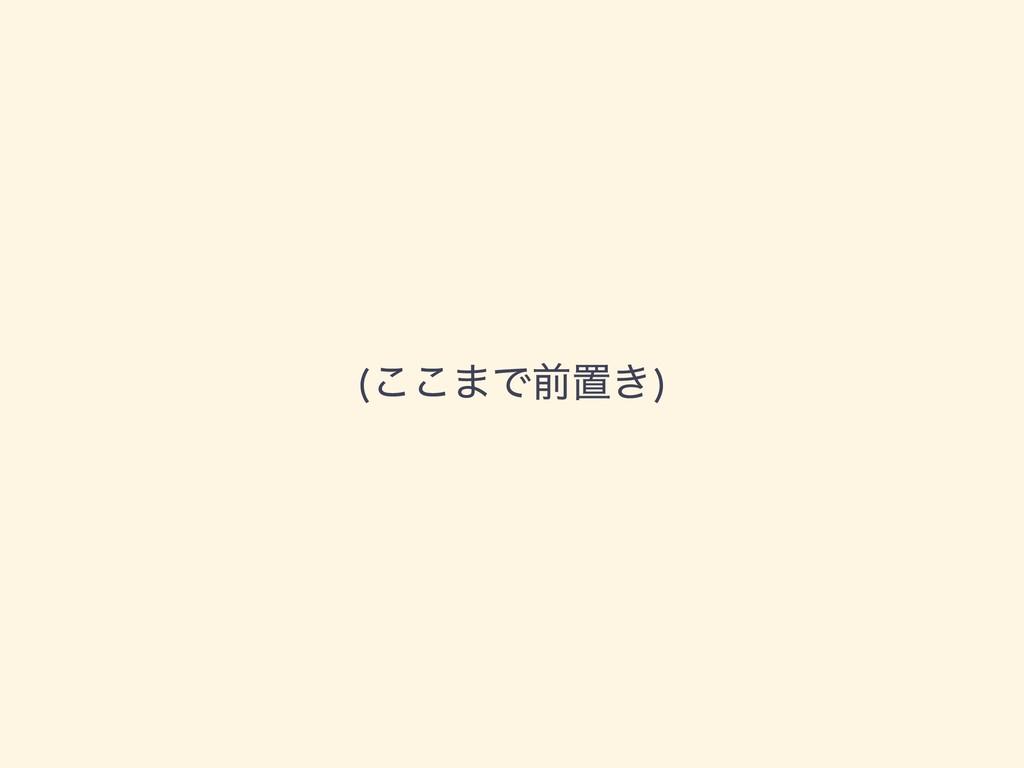 (͜͜·Ͱલஔ͖)