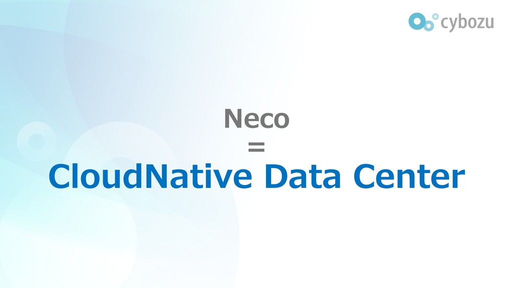 Neco = CloudNative Data Center