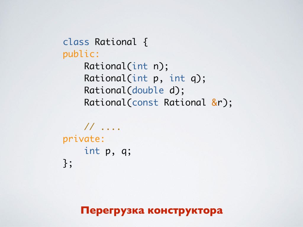 class Rational { public: Rational(int n); Ratio...