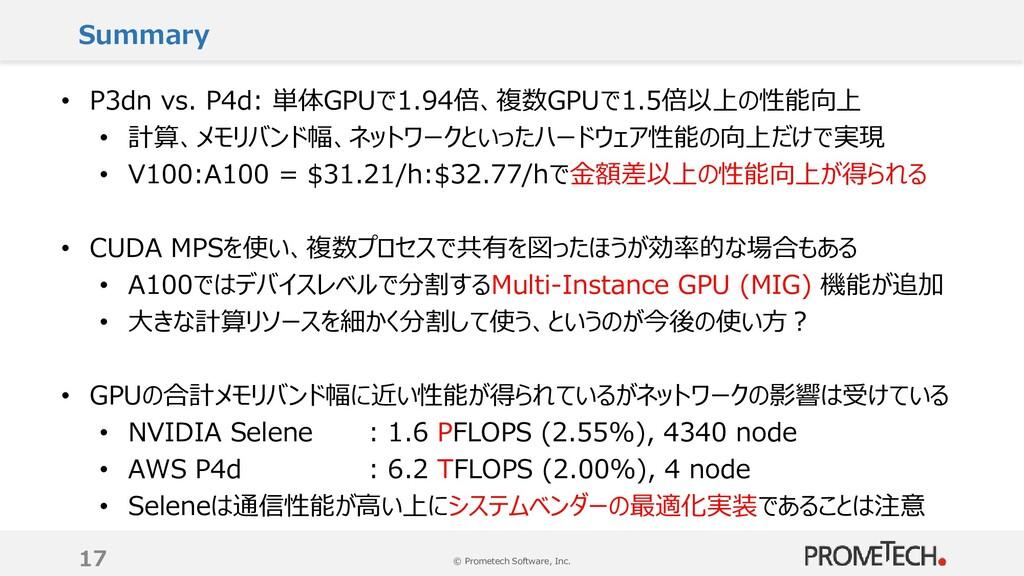 © Prometech Software, Inc. Summary 17 • P3dn vs...