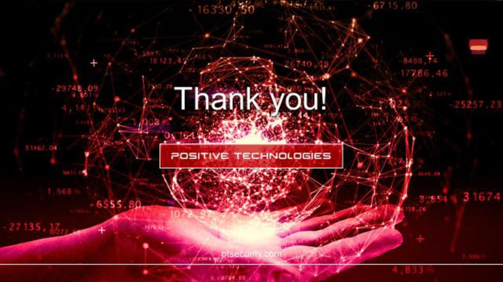 Thank you! ptsecurity.com