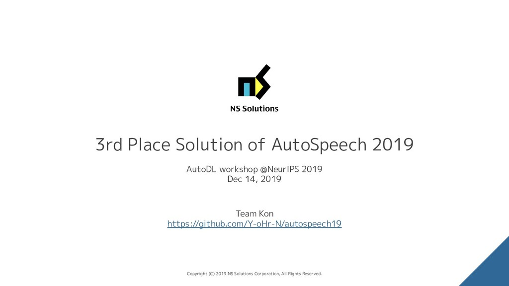 3rd Place Solution of AutoSpeech 2019 AutoDL wo...