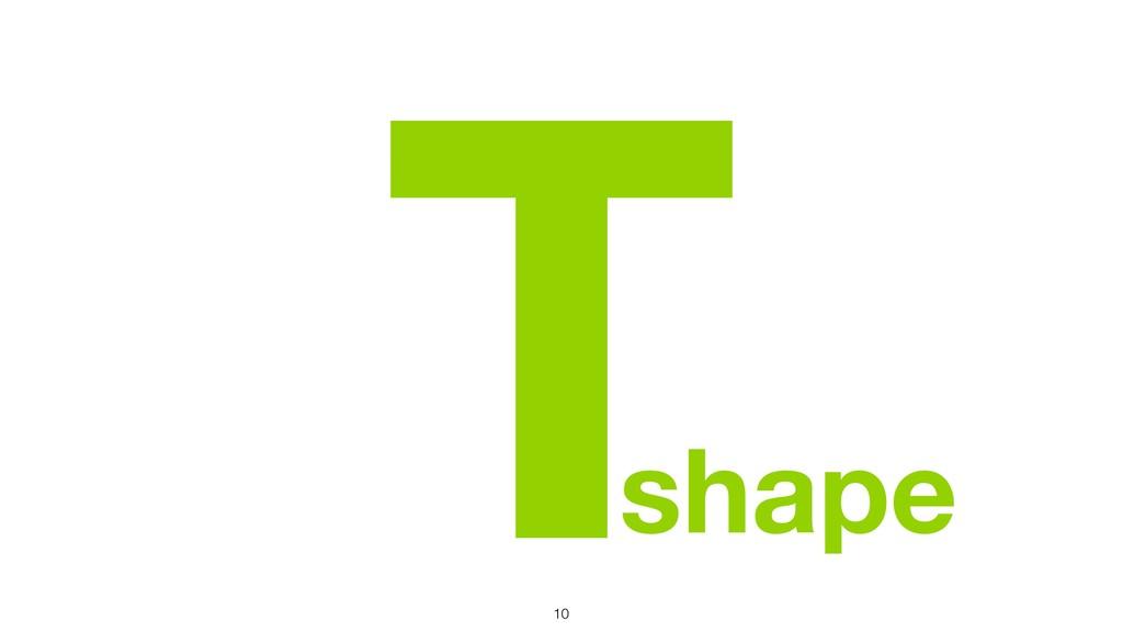 Т !10 shape