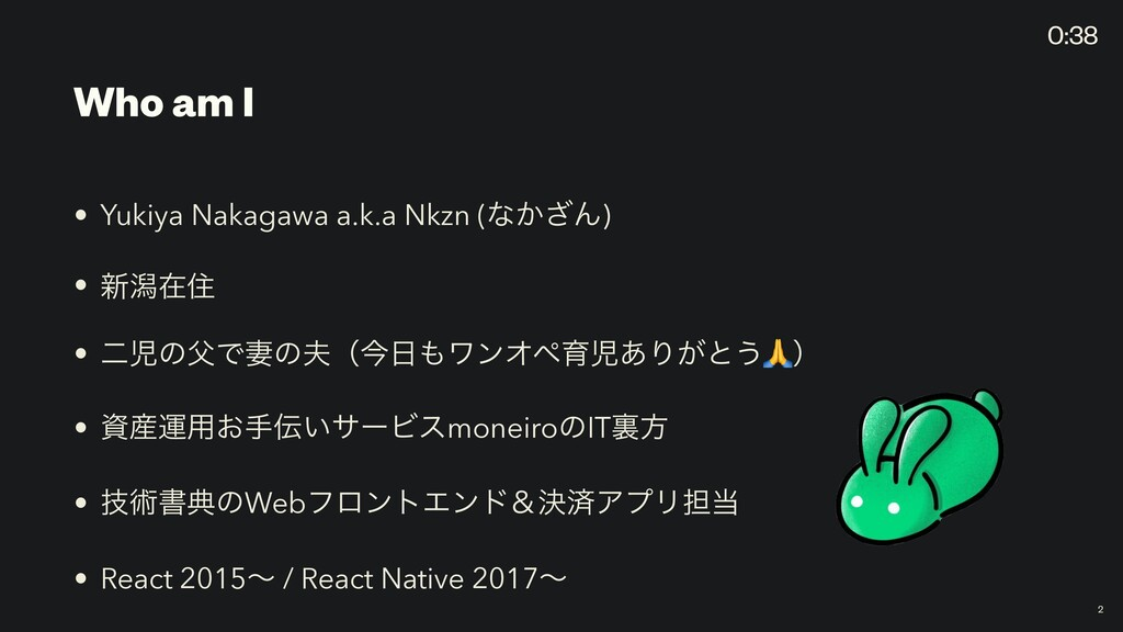 Who am I • Yukiya Nakagawa a.k.a Nkzn (ͳ͔͟Μ)   ...