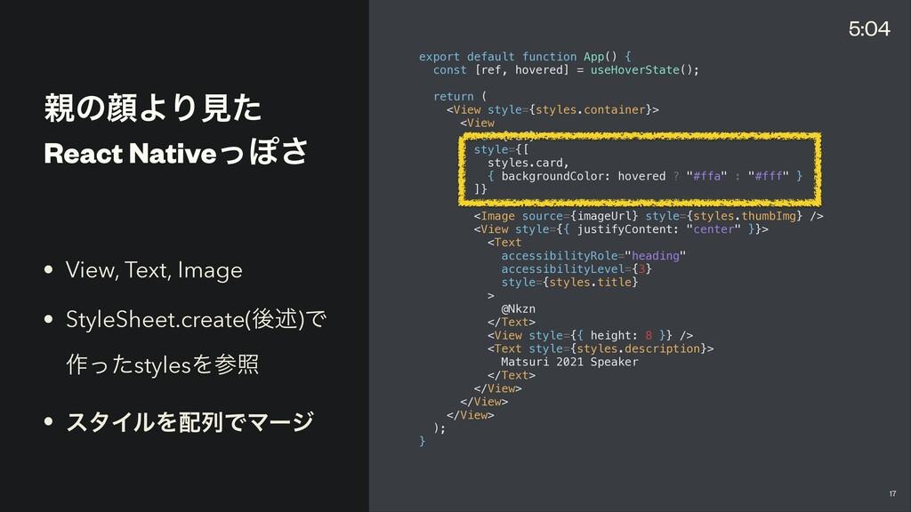 ͷإΑΓݟͨ   React NativeͬΆ͞ export default functi...