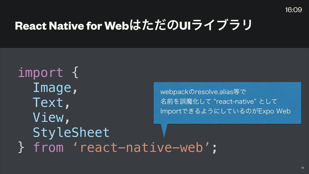 React Native for WebͨͩͷUIϥΠϒϥϦ import {   Imag...