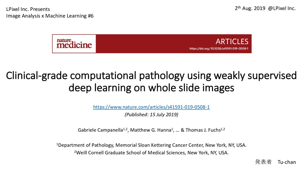 Clinical-grade computational pathology using we...