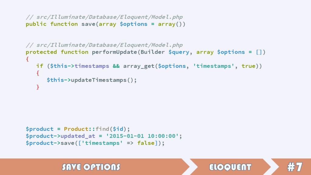 // src/Illuminate/Database/Eloquent/Model.php p...