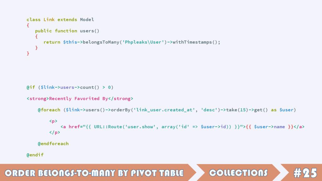 class Link extends Model { public function user...