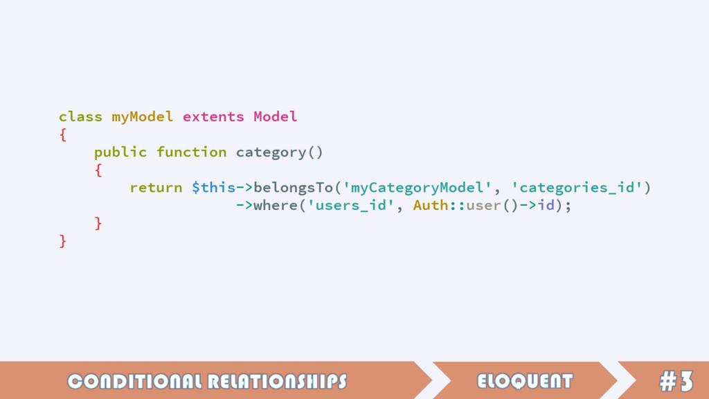 class myModel extents Model { public function c...