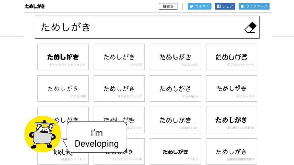 I'm Developing