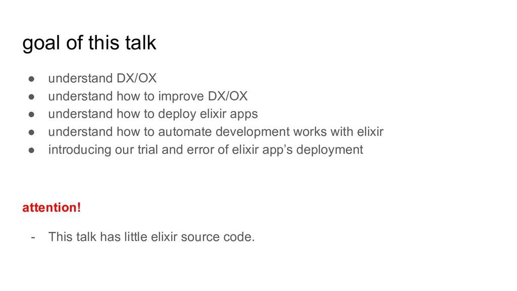 goal of this talk ● understand DX/OX ● understa...