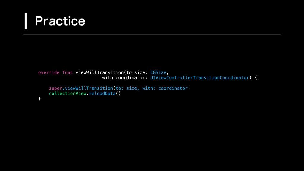 override func viewWillTransition(to size: CGSiz...
