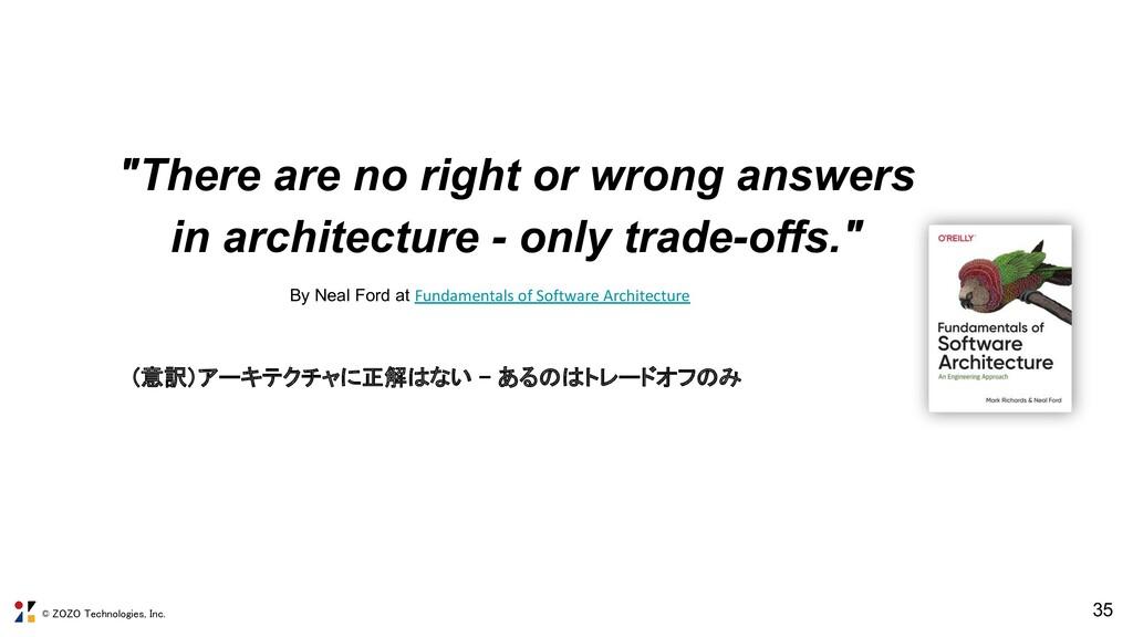 "© ZOZO Technologies, Inc. ""There are no right o..."