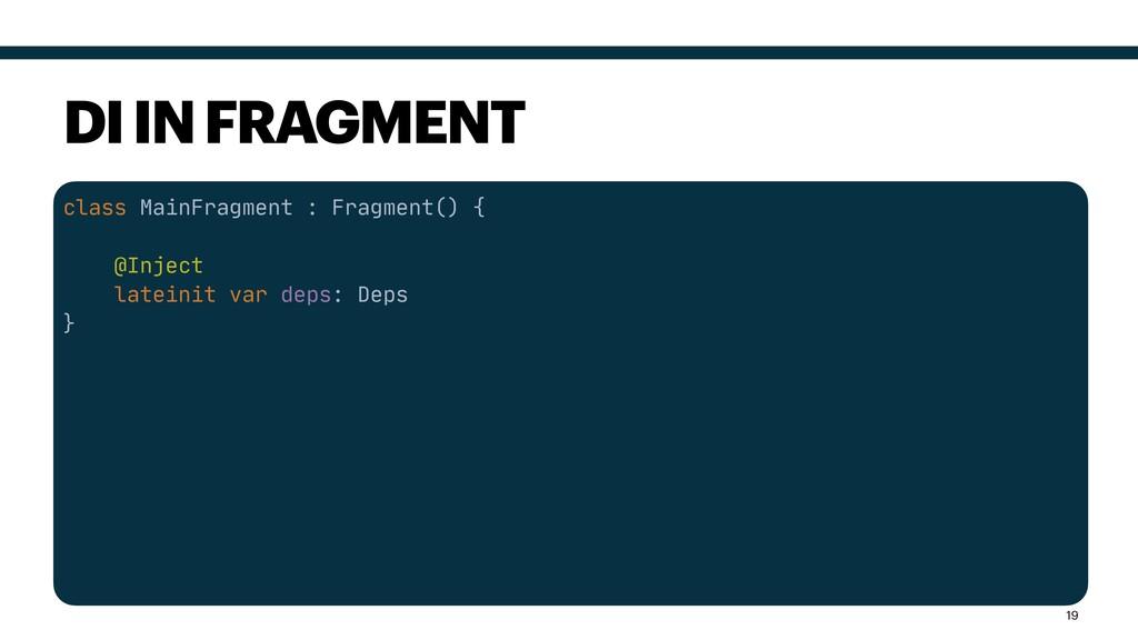 class MainFragment : Fragment() {  @Inject  lat...