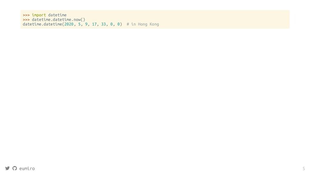 >>> import datetime >>> datetime.datetime.now()...